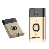 Intelligent Wireless Doorbell Voice Intercom 300M Distance Door Bell Outdoor Transmitter + Indoor Receiver Door Ring