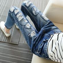 7 размеры мода марка хлопок гарем джинсы Корейский стиль отверстие полосы был тонкий тонкие джинсы брюки карандаш брюки женский J35