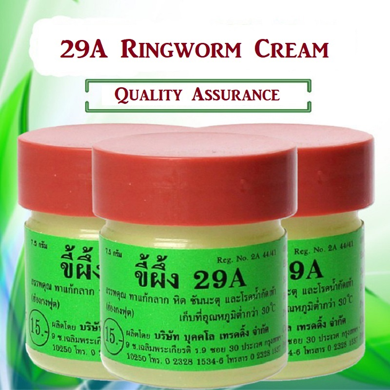 29A Natural Cream For Psoriasis Eczma Chinese Ointment Works Perfect For All Kinds Of Skin Problems Patch DropShipping