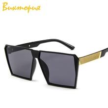 Ou Mo brand Square glasses flat lens polarized Sunglasses Women/Men Reflective For Women Men zonnebril dames