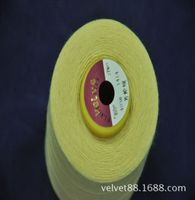 Aramid fiber line high temperature wire fire retardant line yellow Kevlar aramid fiber high temperature wire