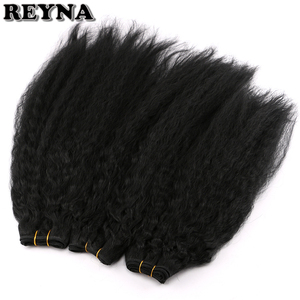 Kinky Straight Hair Extensions 210 Gram/lot Synthetic Hair Weave Bundles Yaki Straight