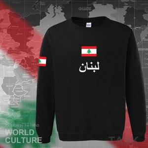 Image 2 - Libanese Repubblica Libano felpa con cappuccio da uomo felpa felpa nuovo hip hop streetwear 2017 abbigliamento sportivo tuta nazione LBN Arabo