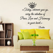 Vinyl Wall Sticker Buddha Quote Art Mural Piece Love Decal Lotus Flower Home Decoration Accessaries AY768