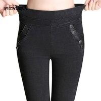 NVZHUREN Black Stretch Jeans For Women High Quality Slim Skinny Pencil Pants Elastic Waist Fashion Women