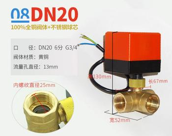Free shipping 1pcs Electric actuator valve ,AC220V Electric Ball Valve, 3 wires 1 control ,Switch type electric 3-way valve