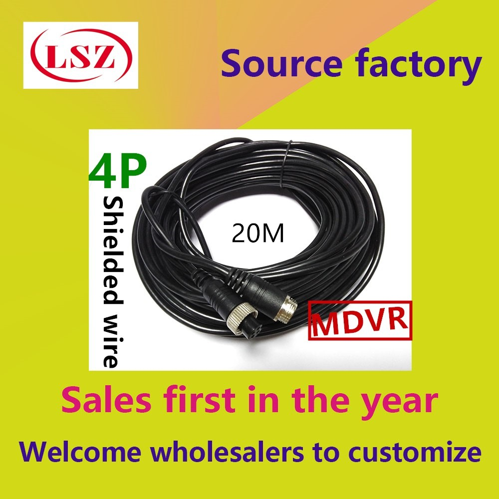 LSZ 20m Aerial Head Video Cable 4-core Car Passenger Car Large Truck Aviation Head Extension Cable Shield Waterproof