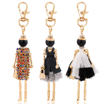 New Fashion Keychain For Women Luxury Fashion Dress Pendant Key Holder jewelry handmade girl gifts jewelry 2019