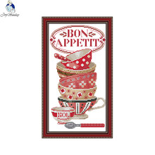 Alegria copo de Café Domingo 2 Contados kits de Ponto de Cruz DIY 14CT and11CT Para Bordar Home Decor Needlework Cross-costura(China)