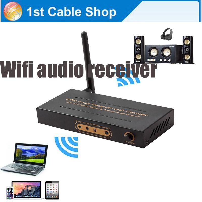 Prix pour 2.4 GHZ sans fil Wifi Musique récepteur audio décodeur avec toslink/spdif coaxial et L/R audio sortie