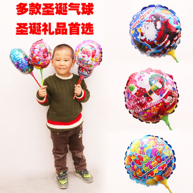 christmas balloon wholesale christmas gift ideas for christmas gifts for boys and girls and young children - Wholesale Christmas Gifts