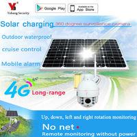 YobangSecurity 960P 1080P Solar Power 30W Bullet IP Camera Wireless 3G 4G SIM Wifi Outdoor Waterproof
