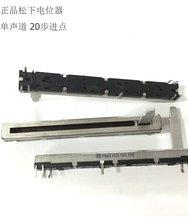 [BELLA] NEW  Original 75MM Slide fader potentiometer B10K Single Handle 20MM–10PCS/LOT