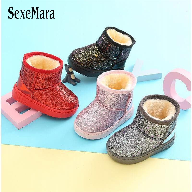 Soft Bottom Toddler Girl Sneakers Winter Bling Kids Designers Shoes High Top Plush Big Boys Shoes Baby Shoes For Child B10132