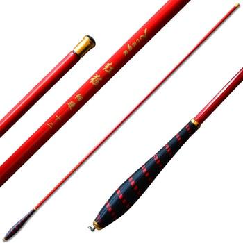 Ostar 4.5 5.4 6.3 metros OST zorro rojo la barra de pesca pesca caña de pescar de carbono superfino artes de pesca