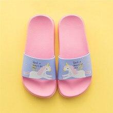 5f6eeb40d Moda niños zapatilla verano Animal impresiones bebé niñas niños dibujos  animados Chanclas Niño hogar zapatos descalzos