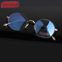 Chashma Brand Vintage Anti Blue Ray Anti Reflective Glasses For Computer Working Round Circle Glasses Frame