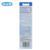 EB25-2 Limpieza Profunda cepillo de Dientes Eléctrico Jefes Oral B Cabezales de Repuesto para D12, D20 3709 D34