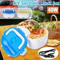 Портативный Ланч-бокс, пищевой контейнер с электрическим подогревом, подогреватель пищи, контейнер для риса, наборы посуды 12 В/40 Вт