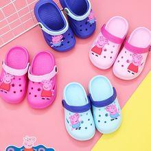 Горячая натуральная Свинка Пеппа детская обувь детские тапочки летние Мультяшные домашние Противоскользящие тапочки для мальчиков и девочек PEPPA Джордж