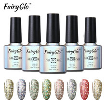 FairyGlo Starry Giltter Soak Off UV Gel Nail Polish Stamping Paint Gellak Hybrid Varnish Lucky Lacquer Semi Permanent Gelpolish