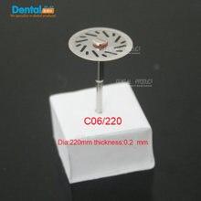 Диск алмазный для стоматологической лаборатории 22x020 мм 5