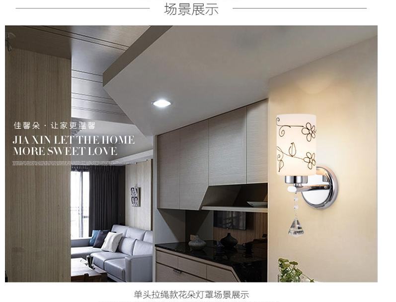ФОТО E27 Single Head LED Modern Wall Light bulb lamps home decoration restroom Bath bedroom reading wall lamp hotel light Height 30cm