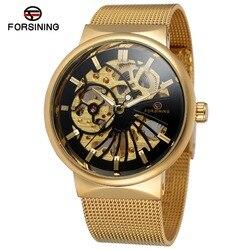 FORSINING Men's New Arrival Popular Mechanical Hand-wind Ultra Thin Stainless Steel Bracelet Mesh Skeleton Wrist Watch FSG8126M4
