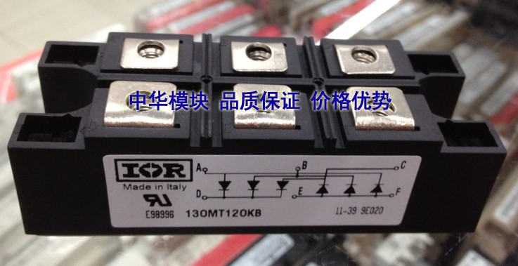 - brand new original authentic 160 mt120kb * module new japanese original authentic msqb20l5