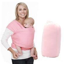 LONSANT кенгуру для новорожденных; слинг для новорожденных; двойной плечевой ремень для грудного вскармливания
