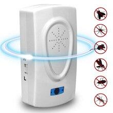 Ультразвуковое устройство для отпугивания тараканов, насекомых, крыс, пауков, против комаров, для борьбы с вредителями, для домашних вредителей