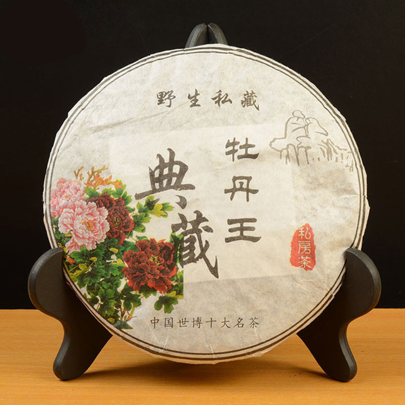 350g High Quality White Tea Chinese Fujian Fuding White Peony Tea Wild Old White Tea Green Food Lowering Blood Pressure Tea