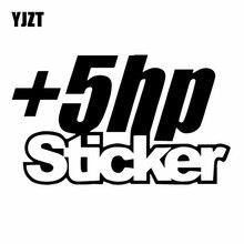 YJZT 12,5X7,4 см+ 5 hp Наклейка Виниловая наклейка на машину наклейка JDM грузовик окно Забавный Дрифт черный/серебристый C26-0016
