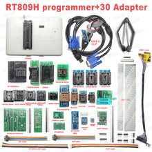 Free shipping Original RT809H EMMC-Nand FLASH Extremely fast universal Programmer +30 Adapters WITH CABELS EMMC-Nand Top Quality(China)