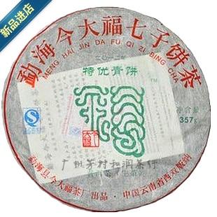 Daifuku Puerh tea green cake Chinese yunnan puer pu er 357g font b health b font