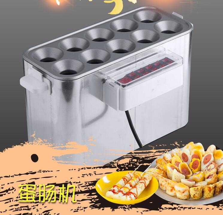 220v Commercial egg Sausage Cooker hot dog maker Eggs omelet roll Master electric Egg Boiler cup breakfast machine 10 holes tonze electric mini multi egg boilers of 5 eggs 350w automatic power off household breakfast machine cute steam cooker