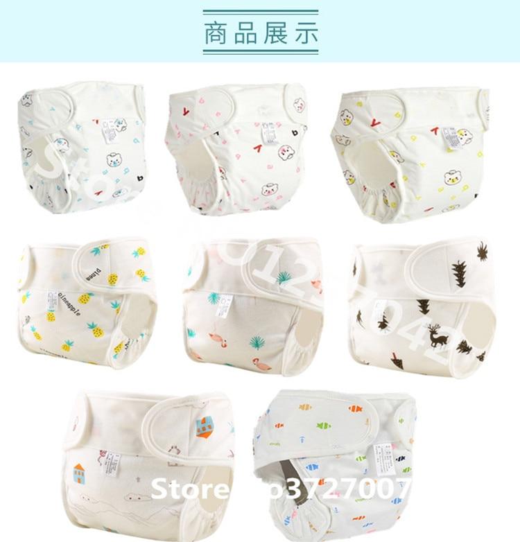 Хлопковые детские подгузники, подгузники, многоразовые стираемые тканевые подгузники, непромокаемые подгузники для новорожденных, трусики для тренировок, подгузники с карманами