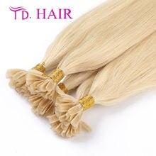 #613 New arrivel U tip human hair extensions 613 blonde virgin hair no shedding platinum color brazilian virgin straight hair