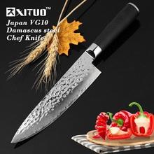 XITUO High quality 8 kitchen knife Japanese Damascus vg10 Steel chef Sharp Handmade Santoku Cleaver G10 handle Knives