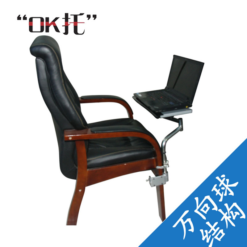 ok chaise d 39 ordinateur portable de montage jambe square corps humain chaise de bureau support. Black Bedroom Furniture Sets. Home Design Ideas