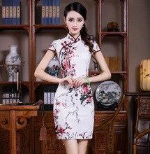 Chinese White Mini Dress Women's Cotton Cheongsam Sz S M L XL 2XL женское бикини fyclothes 2015fashion m l xl bk099