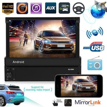 VODOOL SU 9701 1 Din 7 Manual Telescopic Screen Android Car Radio Stereo MP5 Player GPS Navi Bluetooth WiFi Multimedia Player image