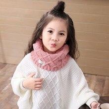 Милый зимний хлопковый шарф для малышей, вязаный шерстяной шарф для девочек и мальчиков, Одноцветный теплый шарф-снуд