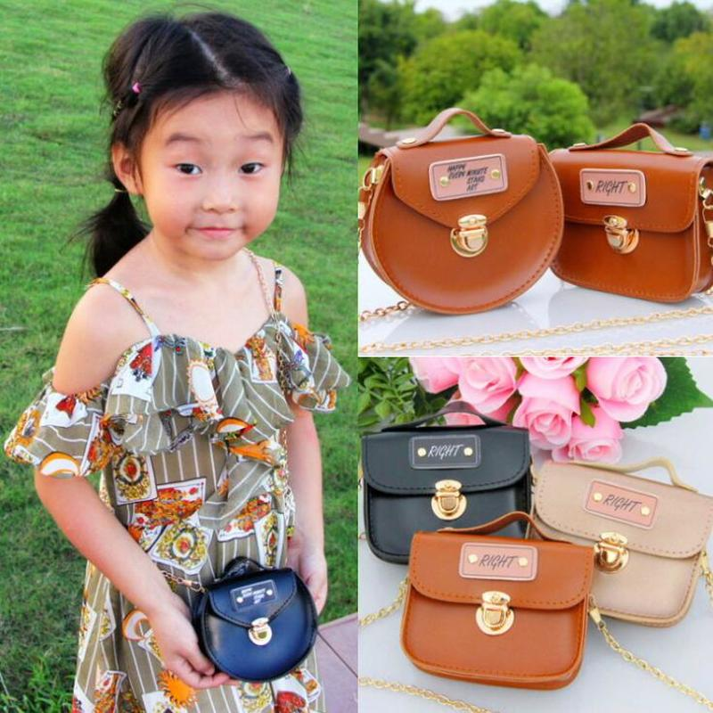 S Mini Cute Chain Crossbody Bags Pu Leather Coin Purse Small Messenger Kids Round Shoulder Protable Handbags
