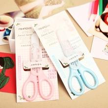 Cute novelty stationery scissors DIY handmade multicolor children to school kids 1 / wholesale tesoura tijeras manualidades