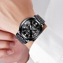 Relogio Masculino LIGE Mens Watches Top Brand Luxury Fashion Business Quartz Watch Men Sport Full Steel Waterproof Black Clock