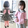 The New Autumn and Winter Children 's Clothing Baby Air Layer Long - Sleeved Coat 2016 Baby Cardigan Hooded Rabbit Ears Raincoat