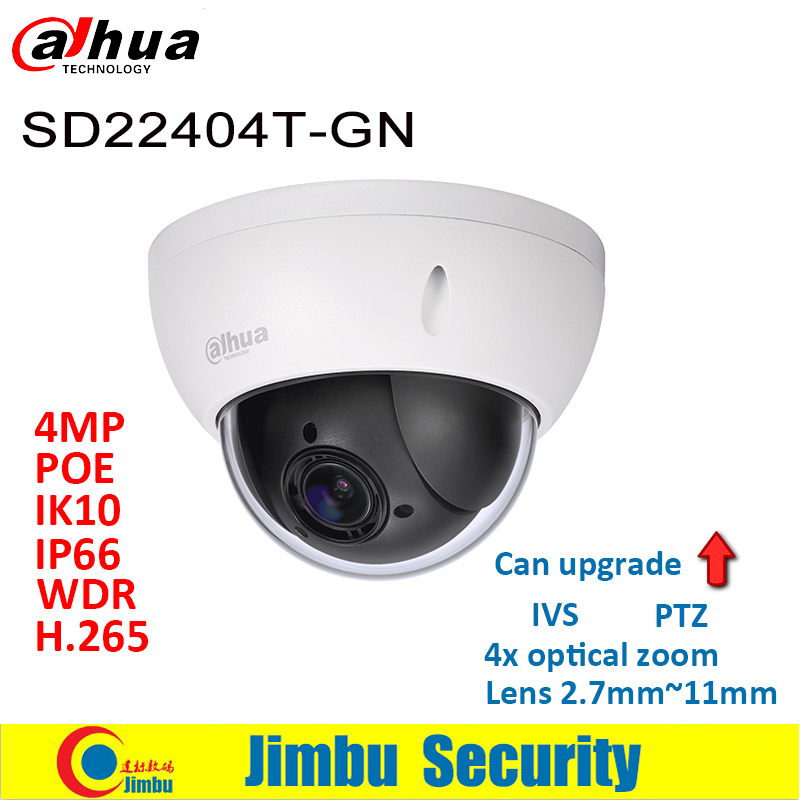 Dahua PTZ 4MP IP camera PoE SD22404T GN 4x optical zoom lens2 7mm 11mm CCTV H