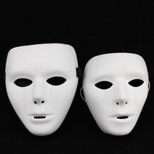 Cosplay Halloween Festival PVC White Mask Party Toys Unique Full Face Dance Costume for Men Women Gift