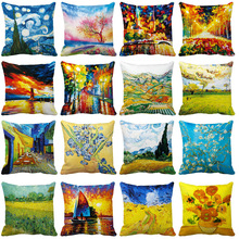 NVan Gogh Oil Painting Cushion Cover Ordic Simple Geometric Decorative Throw Pillows Cushion Covers for Sofa
